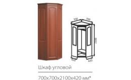 Гостиная модульная Гармония-4