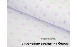 """Детская кроватка  """"ДОМИК"""" Розовый  с ящиком"""