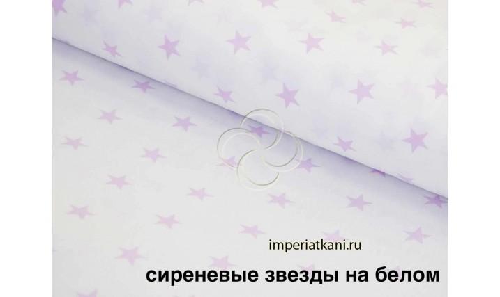 """Детская кроватка  """"ДОМИК"""" Белый без ящика"""