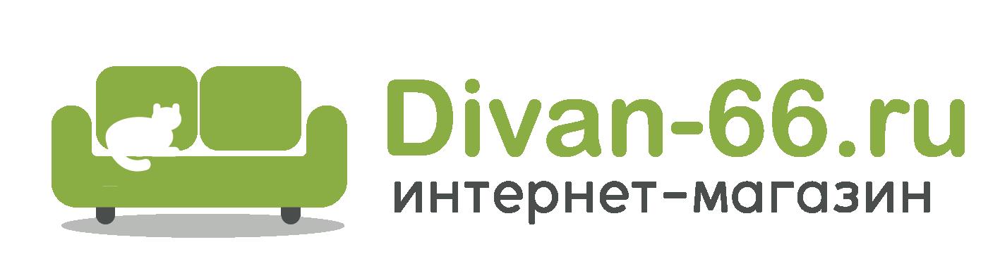 Диван-66.ру